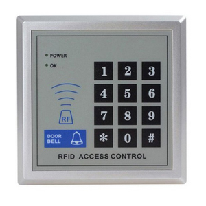 door access system ALD120